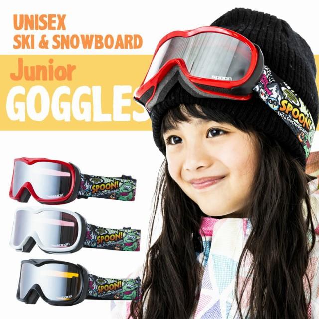 ゴーグルスノーボード スキー ゴーグル キッズ ジ...