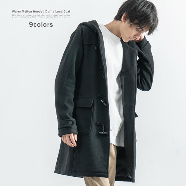 ダッフルコート メンズ ロング 黒 冬 ビジネス メ...
