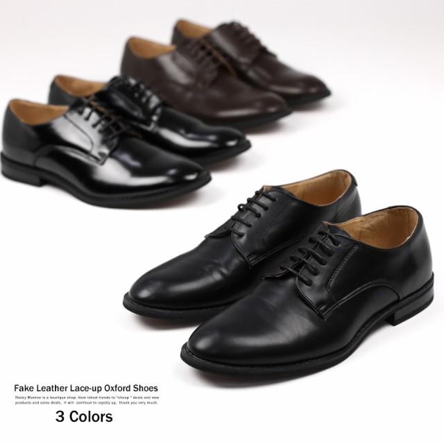 オックスフォードシューズ  靴 メンズ フェイクレザー ブラック 黒 無地 シンプル カジュアル ビジネス きれいめ おしゃれ 8349