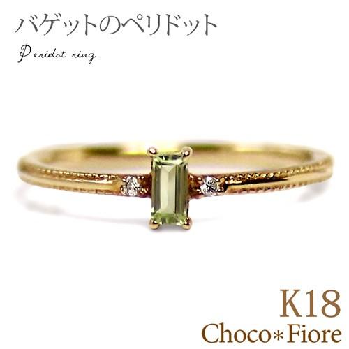 ペリドット リング 指輪 レディース ダイヤモンド...