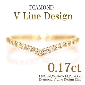 K18 ゴールド ダイヤモンド デザインリング 指輪 ...