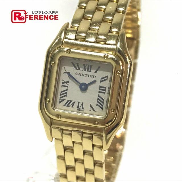 pretty nice 21c32 63911 あす着 CARTIER カルティエ W25034B9 ミニ パンテール 金無垢 腕時計 イエローゴールド
