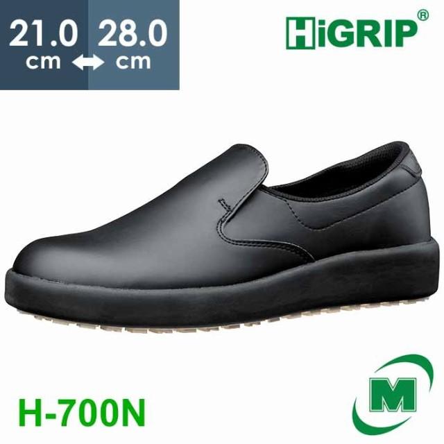 ミドリ安全 ハイグリップシューズ 超耐滑 作業靴 ...