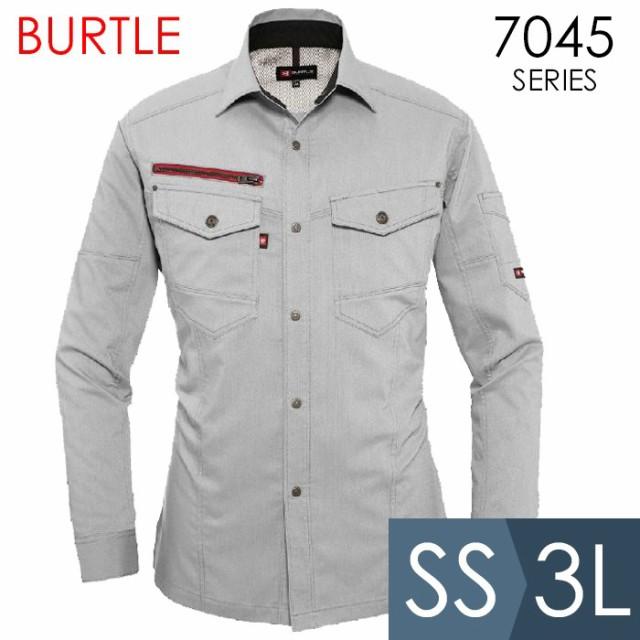 BURTLE バートル 春夏 作業服 7045-5 ストレッチ...