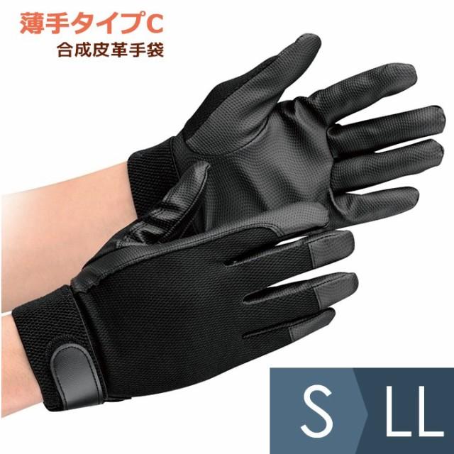 ミドリ安全 合成皮革手袋 PUウイングローブC 薄手...