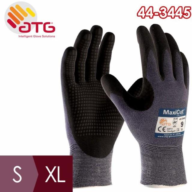 ATG 耐切創性グリップ強化手袋 MaxiCut UltraDT 4...