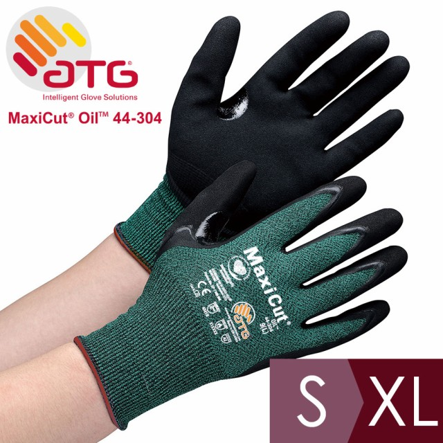 ATG 耐水/耐油/耐切創性手袋 MaxiCut Oil 44-304 ...