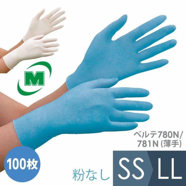 ミドリ安全 ニトリル手袋 ベルテ 781N 780N ホワ...