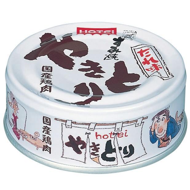 ホテイフーズ 缶詰 やきとり(たれ味)48缶 非常食 保存食 携行 備蓄 おつまみ