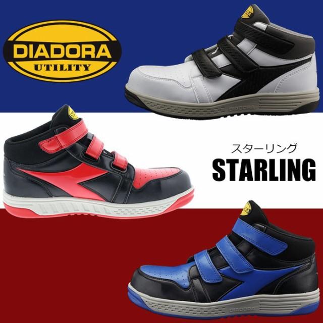 安全作業靴 ディアドラ スターリング SR-18 ホワ...