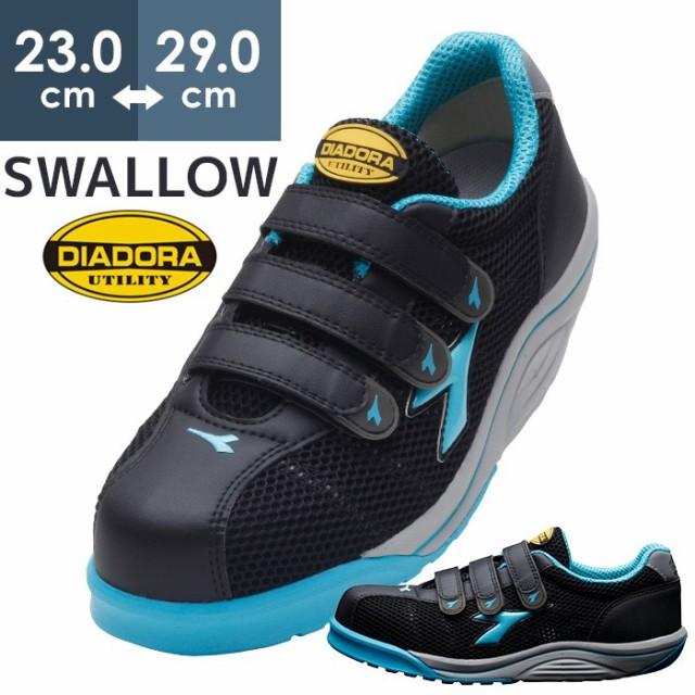 DIADORA ディアドラ 安全作業靴 スワロー SW-242 ...