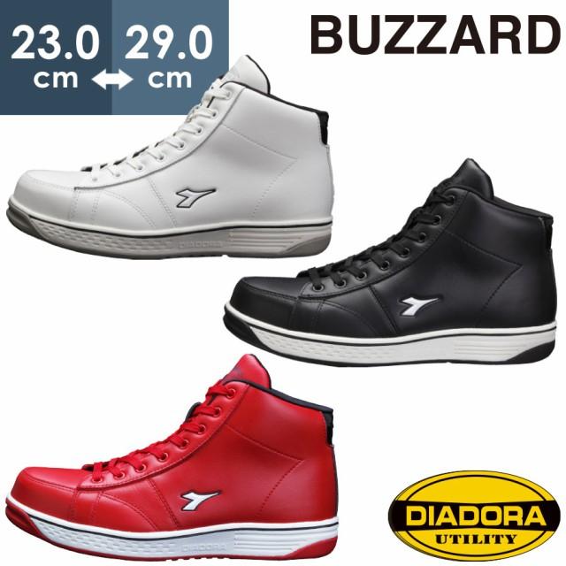 安全作業靴 ディアドラ DIADORA バザード BZ-111/...