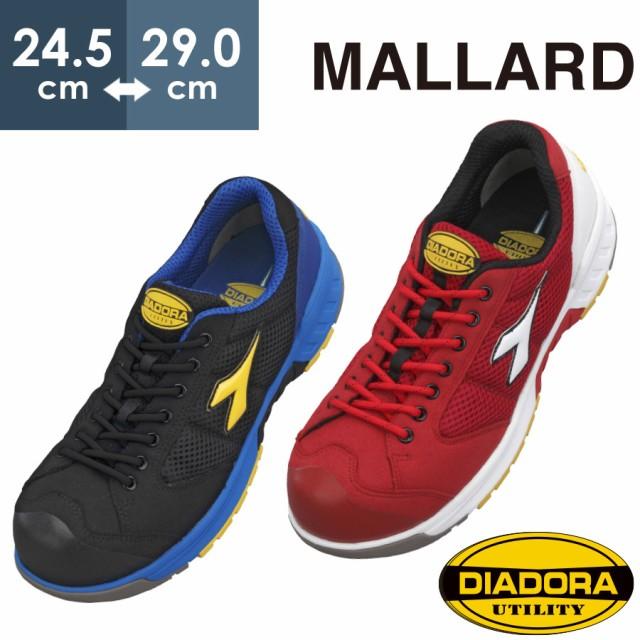 安全作業靴 DIADORA ディアドラ MALLARD マラード...