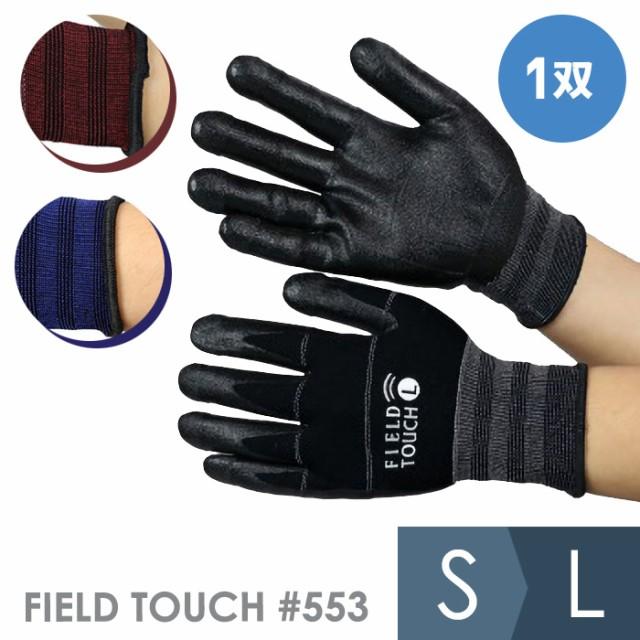 送料無料 TOWA スマホ手袋 フィールドタッチ #553...