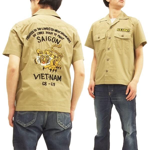 バズリクソンズ BR37818 ベトナムシャツ 刺繍 メ...