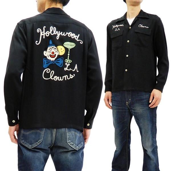 スタイルアイズ SE27974 刺繍 ボウリングシャツ ...