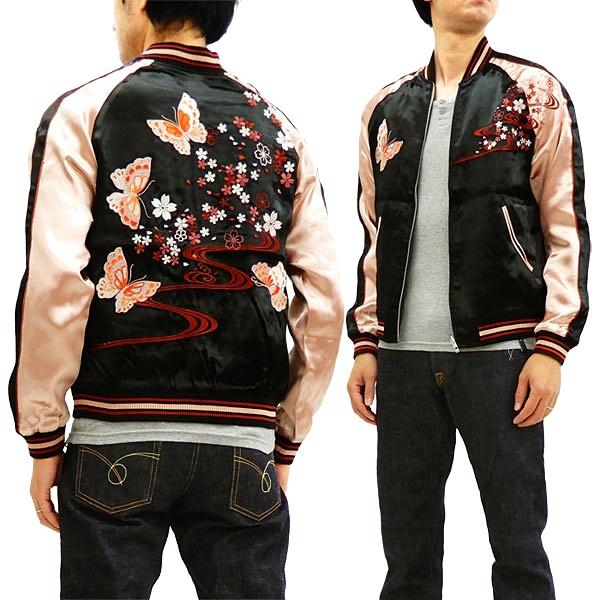 ジャパネスク スカジャン 3RSJ-040 桜と蝶々 刺繍...