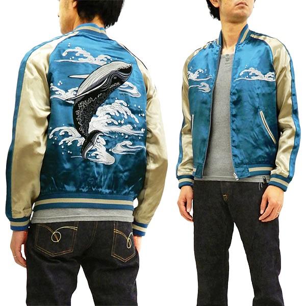 ジャパネスク スカジャン 3RSJ-041 波に鯨 刺繍 J...