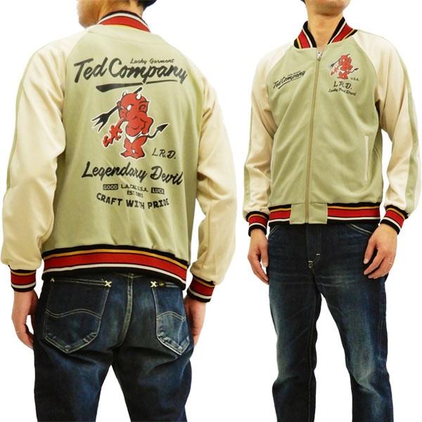 テッドマン TJS-2800 ジャージ Tedman Tedcompany...