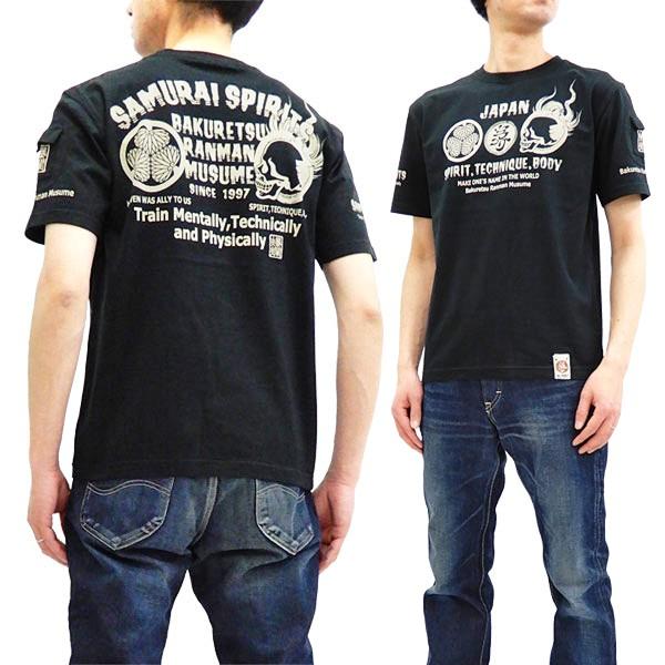 爆烈爛漫娘 Tシャツ RMT-294 サムライスピリッツ ...