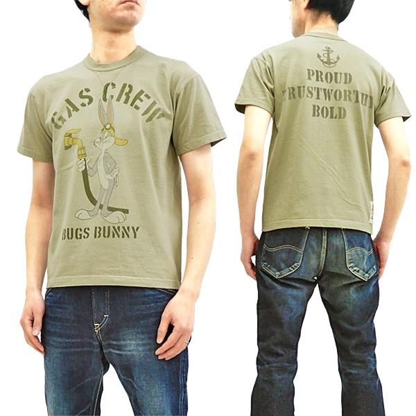 トイズマッコイ Tシャツ TMC1905 バッグス・バニ...