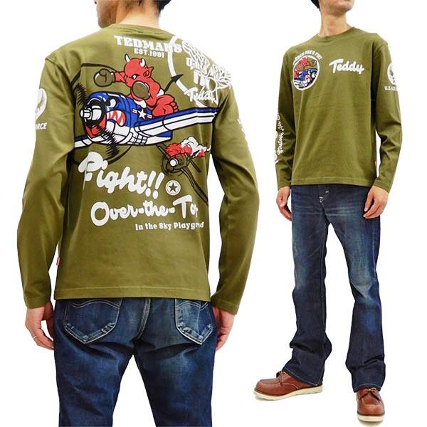 テッドマン 長袖Tシャツ TDLS-326 TEDMAN ミリタ...