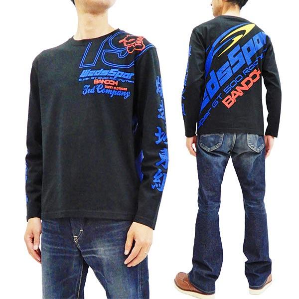 テッドマン 長袖Tシャツ WEDSLST-200 WedsSport ...