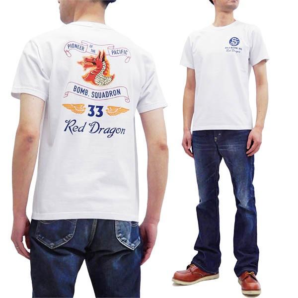 バズリクソンズ Tシャツ BR78516 レッドドラゴン...