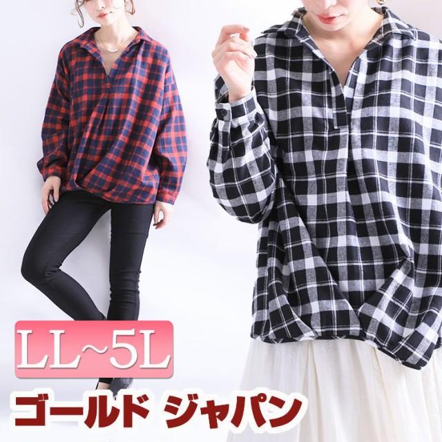チェック柄ヘムタックネルシャツ 大きいサイズ レ...