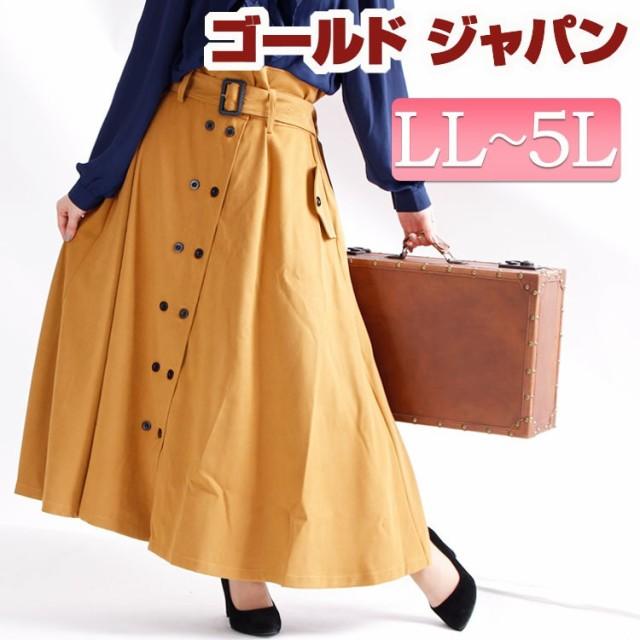 ベルト付きトレンチスカート 大きいサイズ レディ...