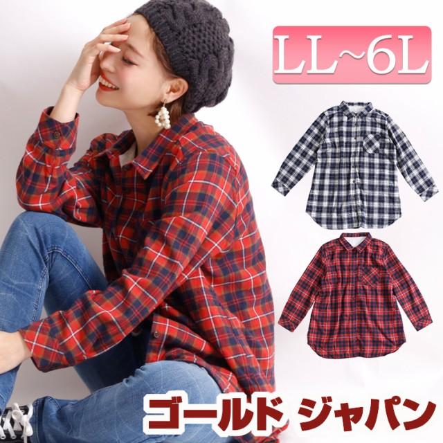 秋新作 裏ボアチェック柄ネルシャツ 大きいサイズ...
