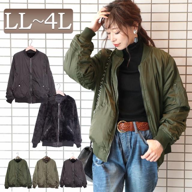 秋新作 大きいサイズ レディース ジャケット コー...