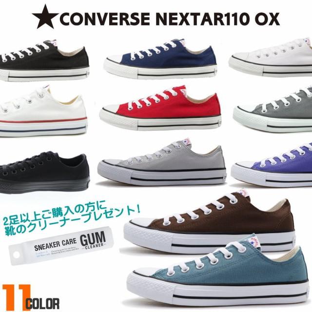 【即納・送料無料】NEXTAR110 OX コンバース ネク...