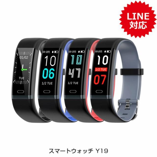 スマートウォッチ Y19 iphone android対応 LINE対...
