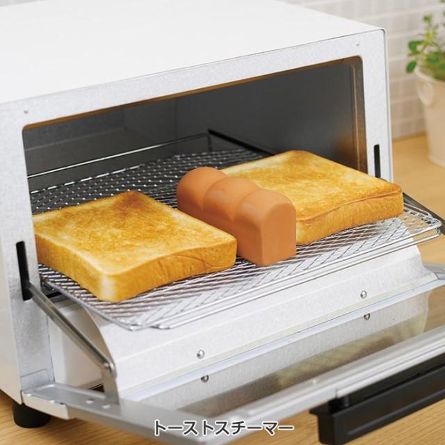 トーストスチーマー ブラウン ホワイト K712 K713...