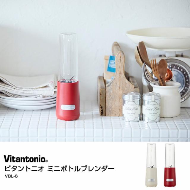 ビタントニオ ミニボトルブレンダー VBL-6 レッド...