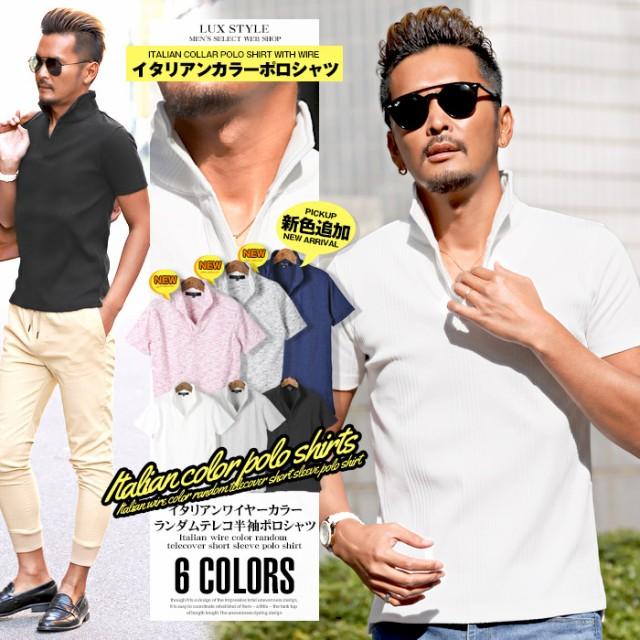 イタリアンカラー ポロシャツ メンズ 半袖 Tシャ...