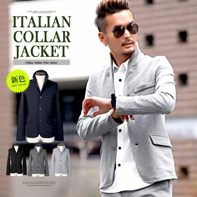 イタリアンカラー ジャケット メンズ テーラード ...