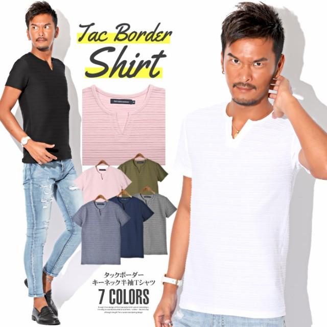 Tシャツ メンズ 半袖 トップス カットソー キーネ...