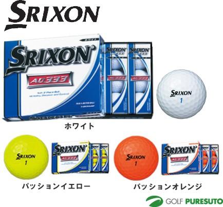【即納!】ダンロップ スリクソン AD333 ゴルフボ...