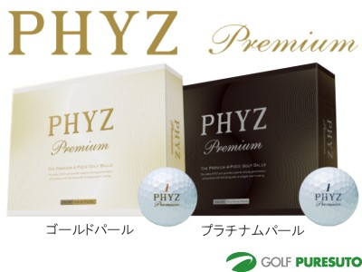 【即納!】ブリヂストンゴルフ ファイズプレミア...