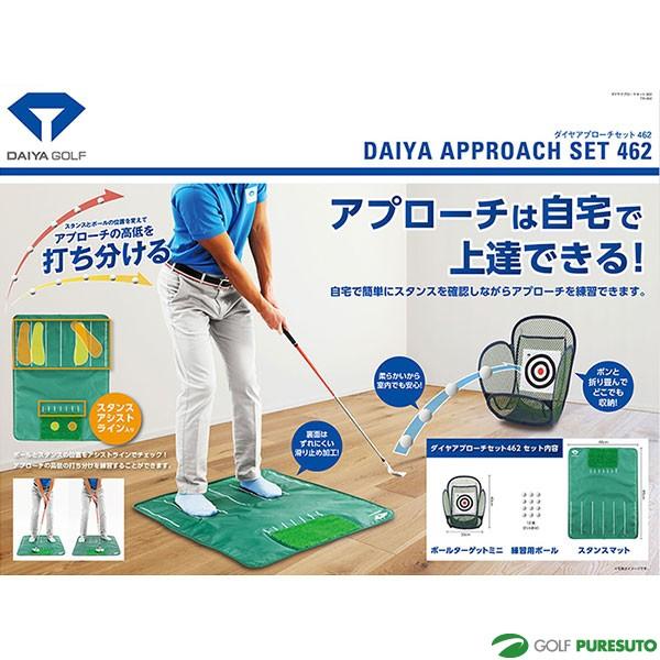 【即納!】ダイヤ アプローチセット462 TR-462 [D...