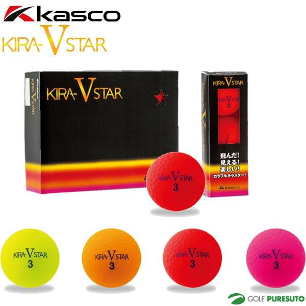 【即納!】キャスコ キラスター V ゴルフボール 1...