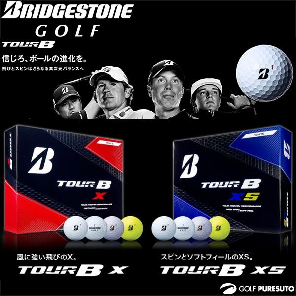 【即納!】ブリヂストンゴルフ TOUR B X/TOUR B ...