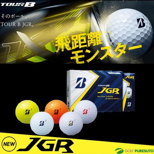【即納!】ブリヂストンゴルフ TOUR B JGR ゴルフ...