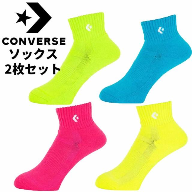 【即納!】コンバース カラーアンクルソックス 2...