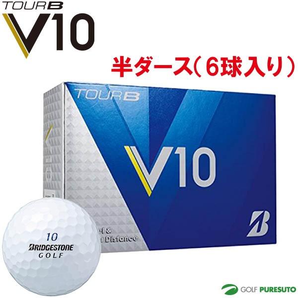 【即納!】ブリヂストンゴルフ TOUR B V10 ゴルフ...