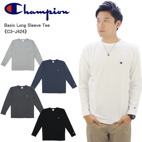 チャンピオン(Champion) ロングスリーブTシャツ ...