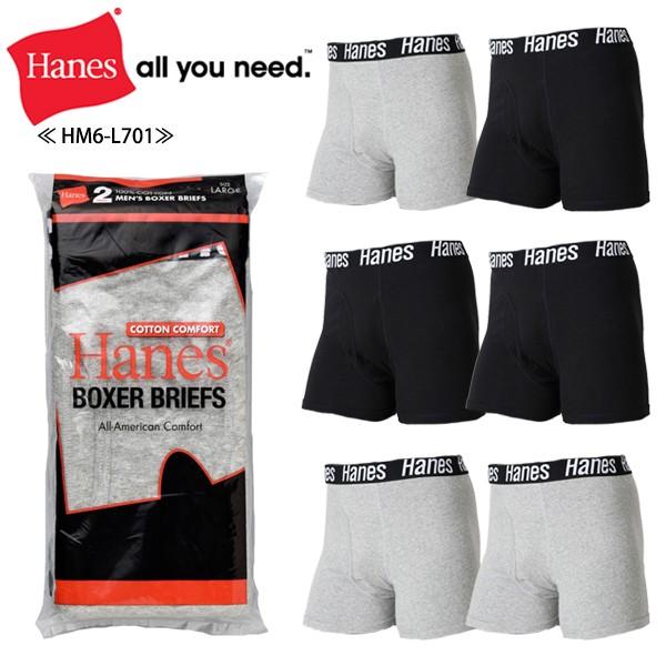 ヘインズ(HANES) 2P ボクサーパンツ 2枚セット(HM...