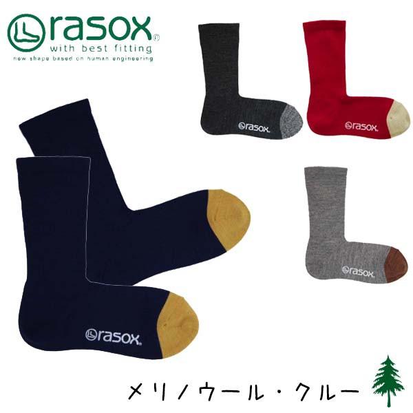 【ポイント5倍】【メール便送料無料】ラソックス(...